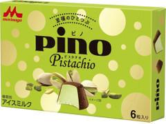 ピノ ピスタチオ