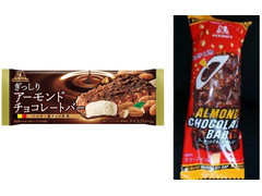 アーモンドチョコレートバー